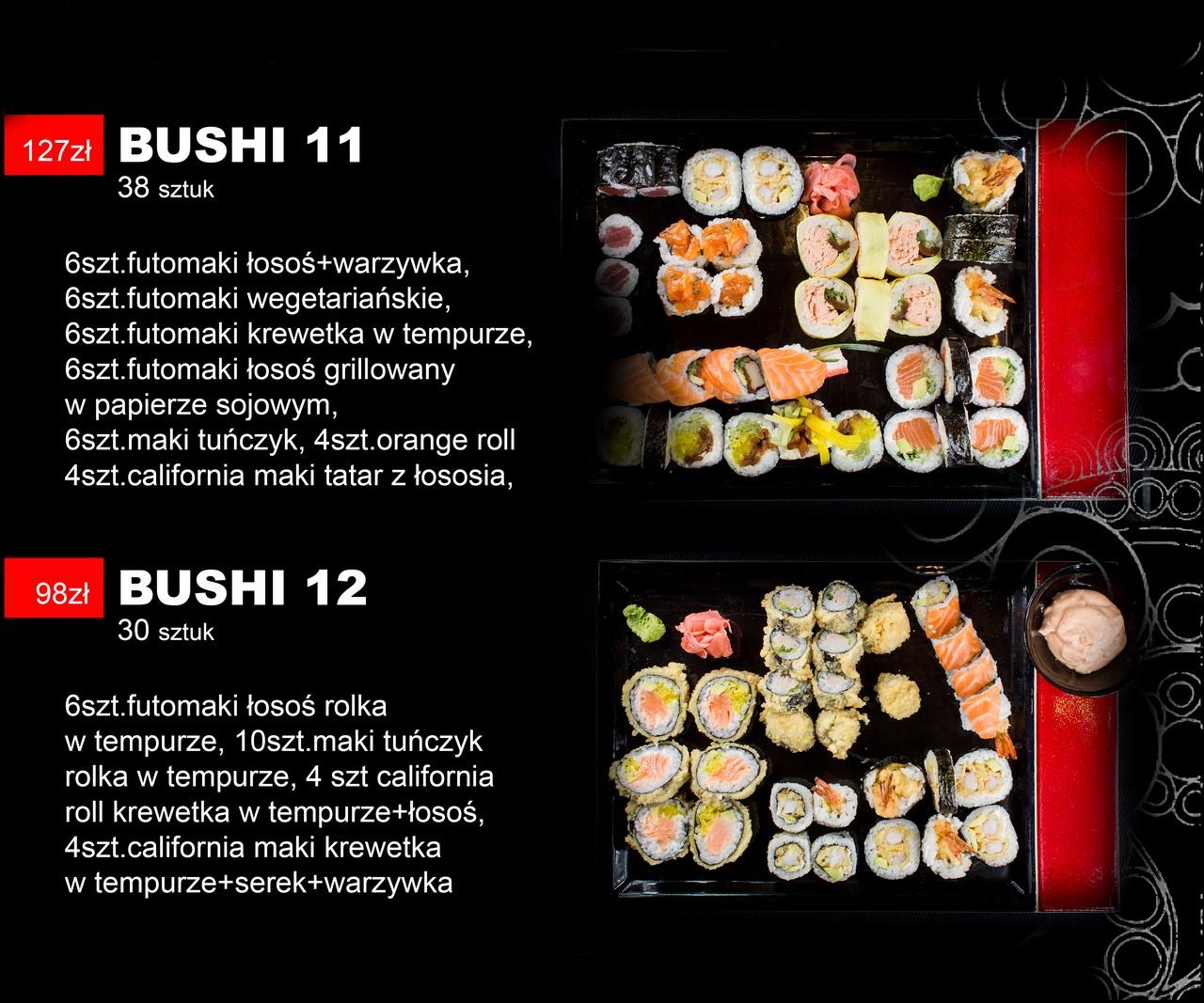 menu_s11