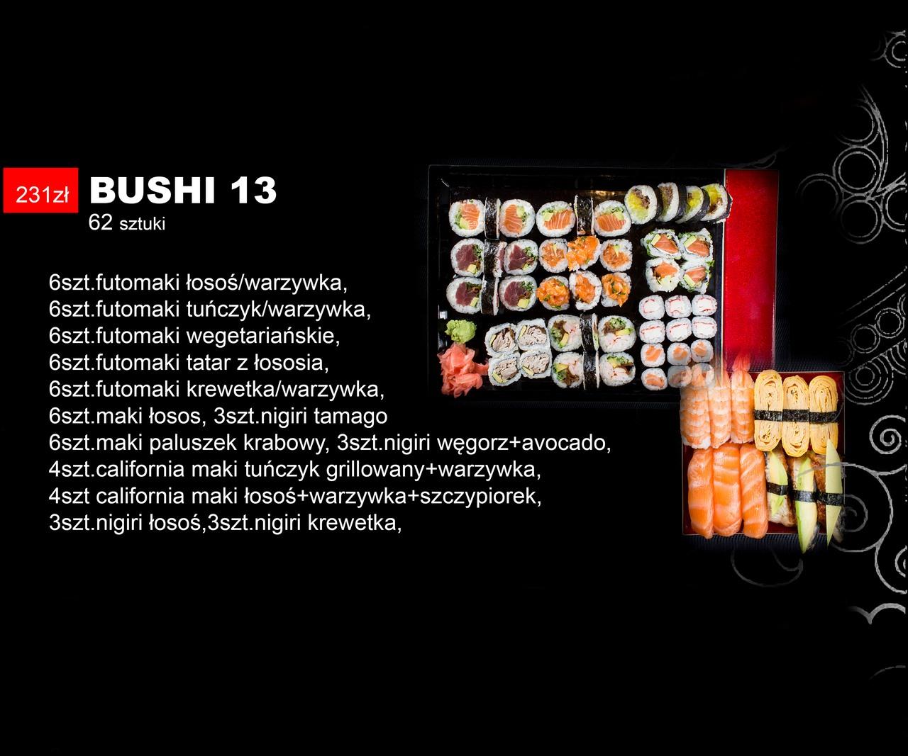 menu_s12