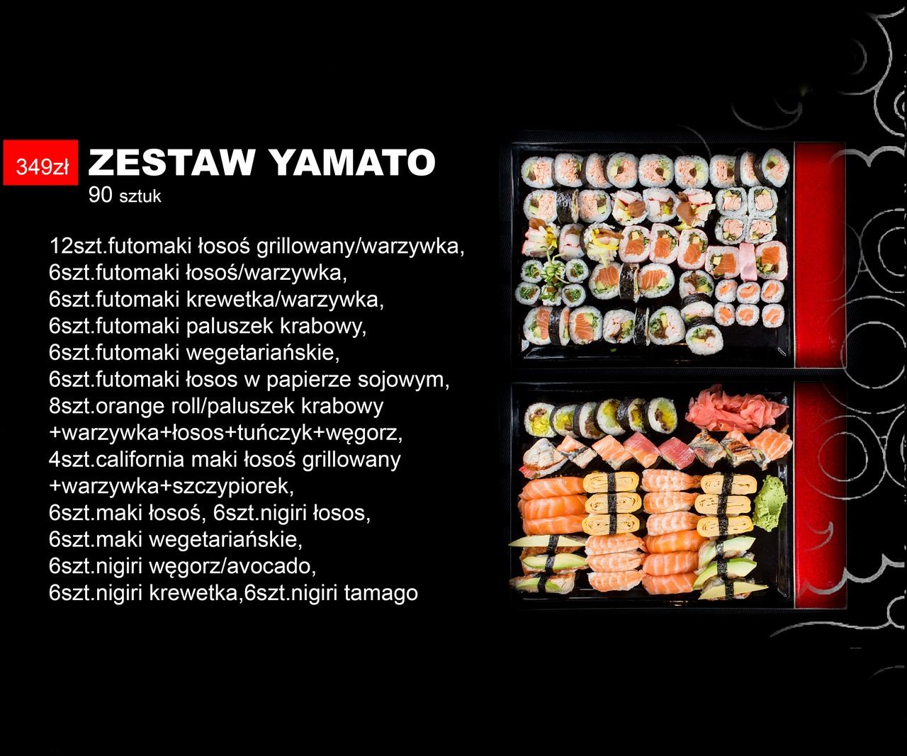 menu_s13