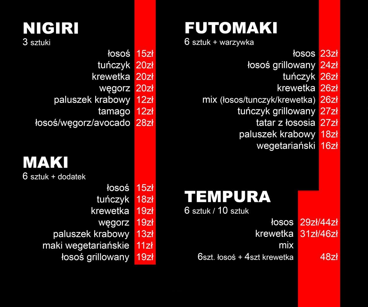 menu_s2