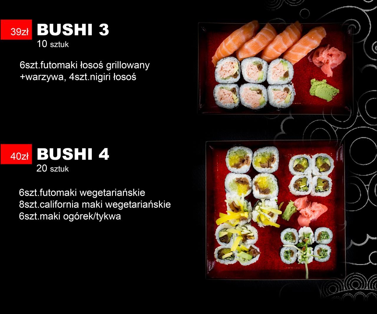 menu_s7
