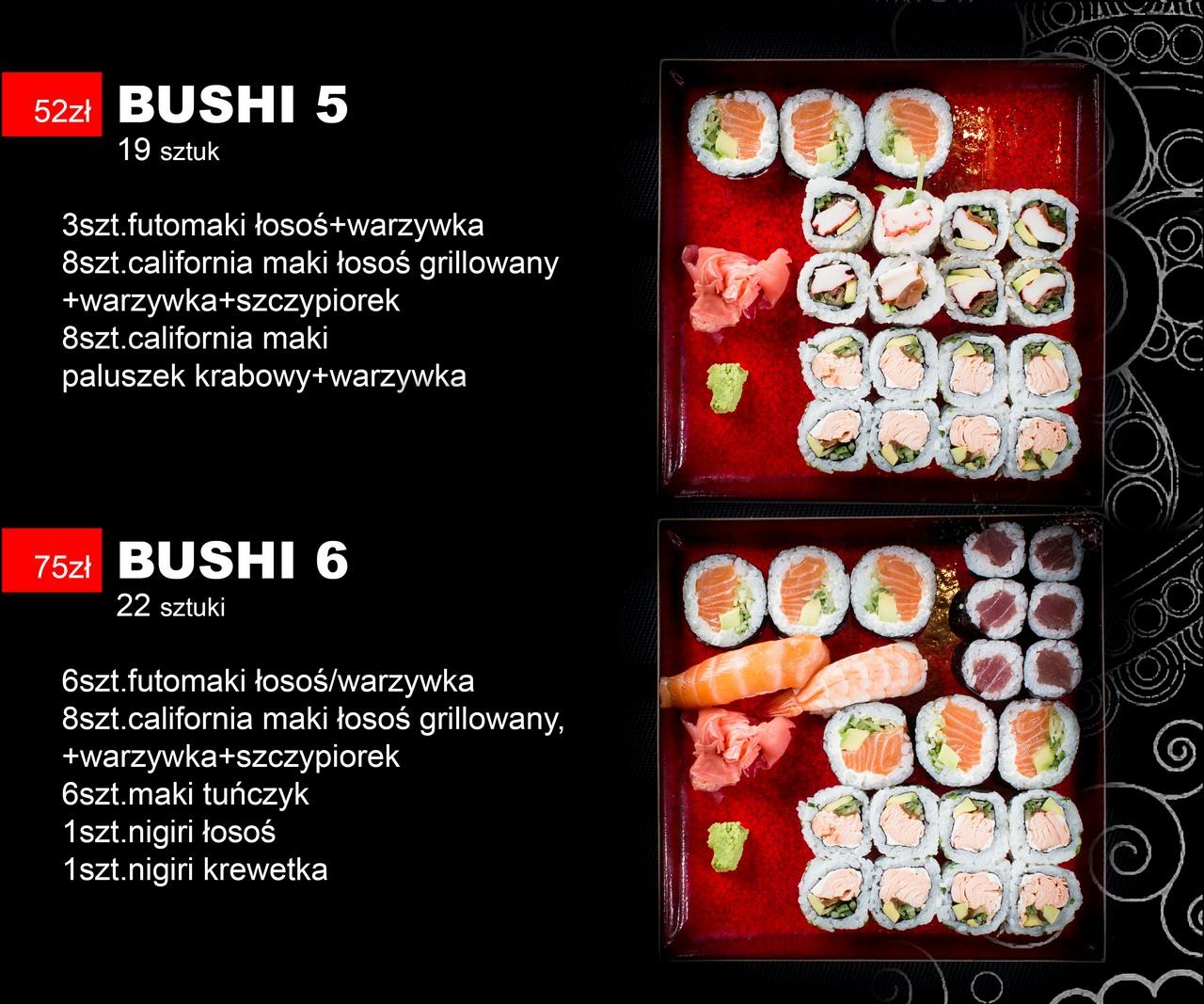 menu_s8